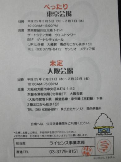 P1280464_3