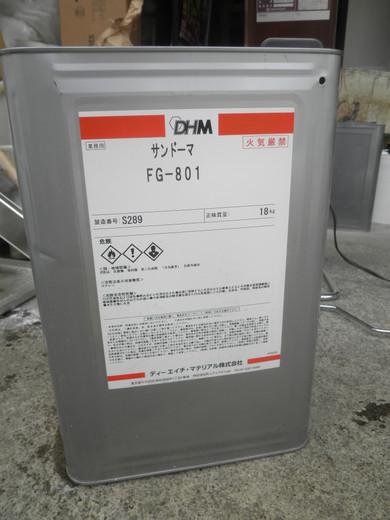 Pc114525