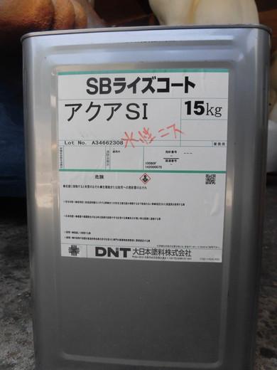 Cimg8675
