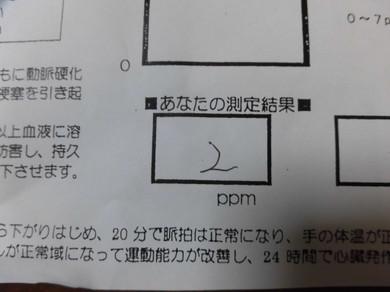 Cimg7042